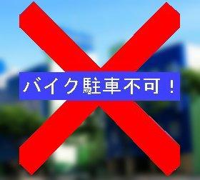 青森県青森市橋本2-13-5 ホテル2135 -01