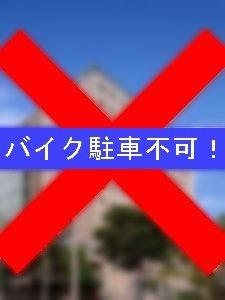 愛知県名古屋市中区栄1-2-7 リッチモンドホテル名古屋納屋橋 -01