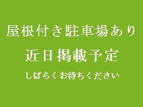 北海道虻田郡倶知安町字山田188-7 オオワシロッジ -03