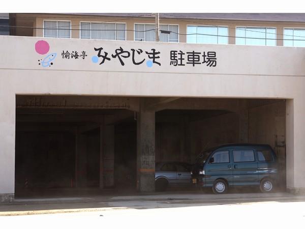 山形県鶴岡市湯野浜 湯野浜温泉 愉海亭みやじま -02
