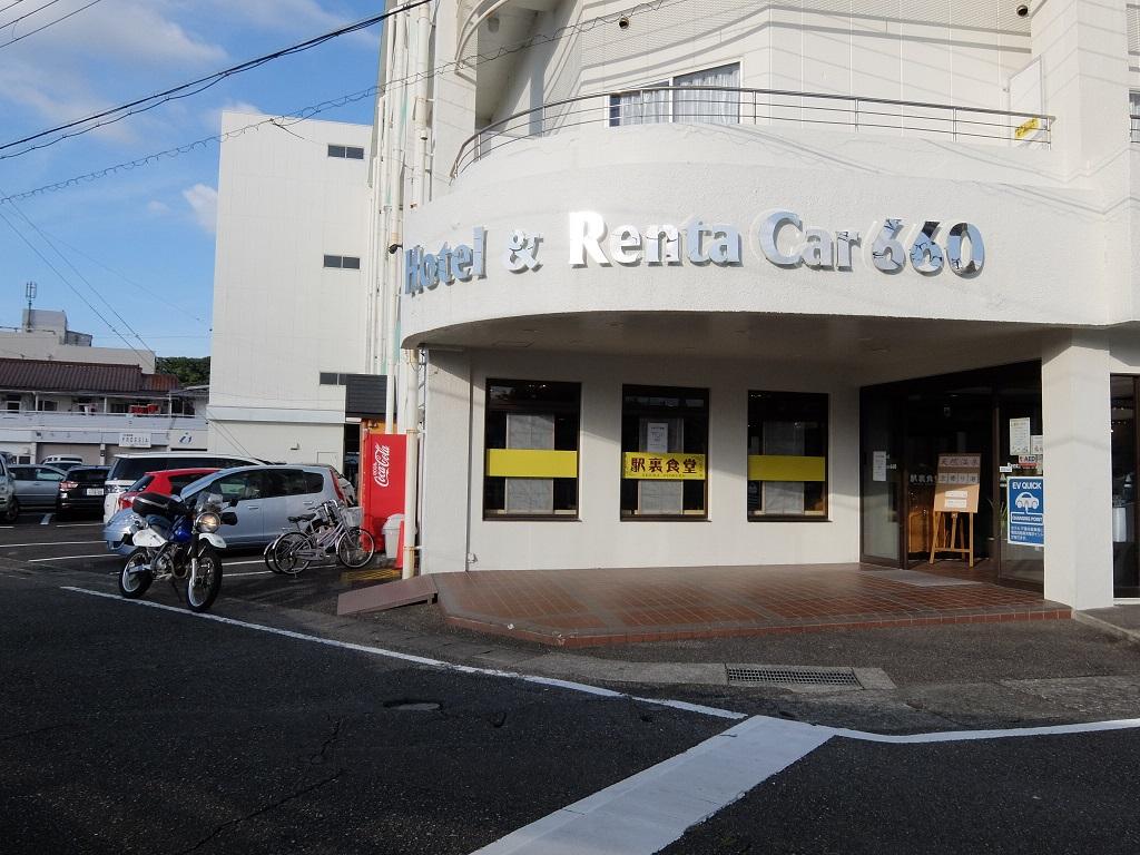 和歌山県東牟婁郡那智勝浦町朝日3-7-1 Hotel & RentaCar660 -03
