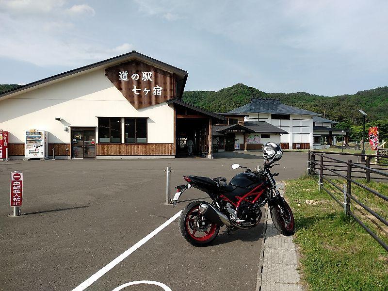 山形県上山市小倉字大森1968−54 ペンションステラ -03