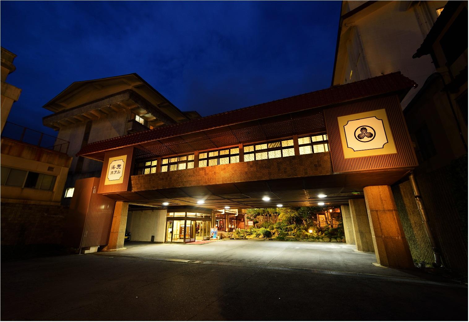 長崎県雲仙市小浜町雲仙316 雲仙湯元ホテル -01