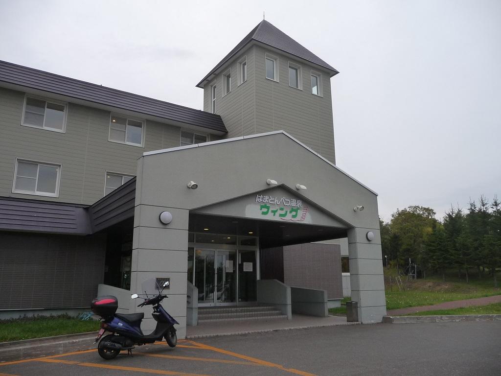北海道北海道枝幸郡浜頓別町クッチャロ湖畔40
