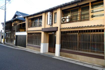 三重県鈴鹿市神戸2-10-55 あぶい旅館 -01