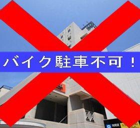 香川県高松市福田町13-16 アパホテル〈高松瓦町〉 -01