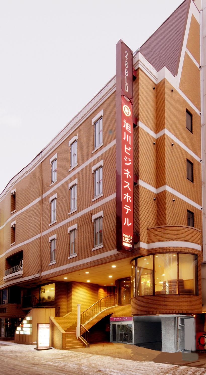 北海道旭川市二条通8丁目左3 旭川ビジネスホテル -01