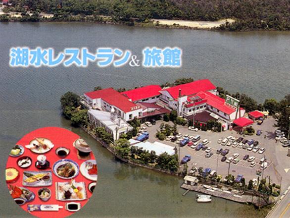 山口県山口市鋳銭司2296 長沢ガーデン -01