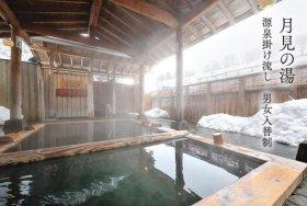 新潟県十日町市松之山湯本49-1 松之山温泉 ひなの宿ちとせ -02