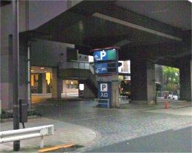 東京都品川区東品川2-3-15 第一ホテル東京シーフォート -03