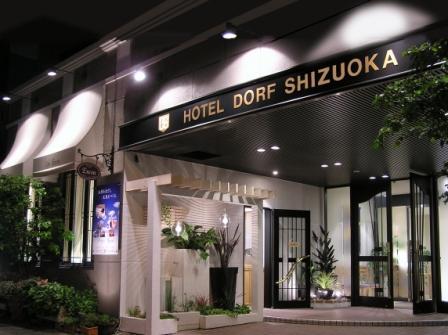 静岡県静岡市葵区鷹匠2-23-6 ホテル ドルフ 静岡 -01