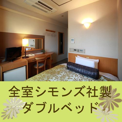 静岡県静岡市葵区鷹匠2-23-6 ホテル ドルフ 静岡 -02