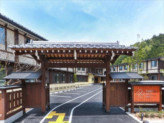 岐阜県高山市松之木町13-1 たびのホテル飛騨高山 -01