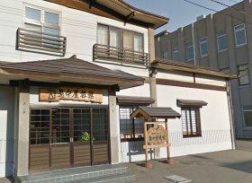 北海道小樽市色内1-8-12 越中屋旅館 -01