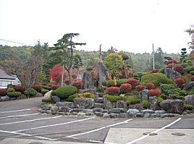 福島県耶麻郡猪苗代町中の沢温泉 花見屋旅館 -03