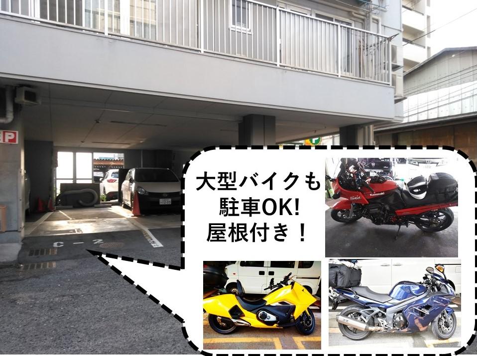 広島県広島市中区本川町1-3-19 ビジネス旅館はらだ -01
