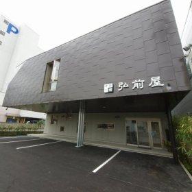 青森県弘前市駅前2-7-4 津軽の宿 弘前屋 -02