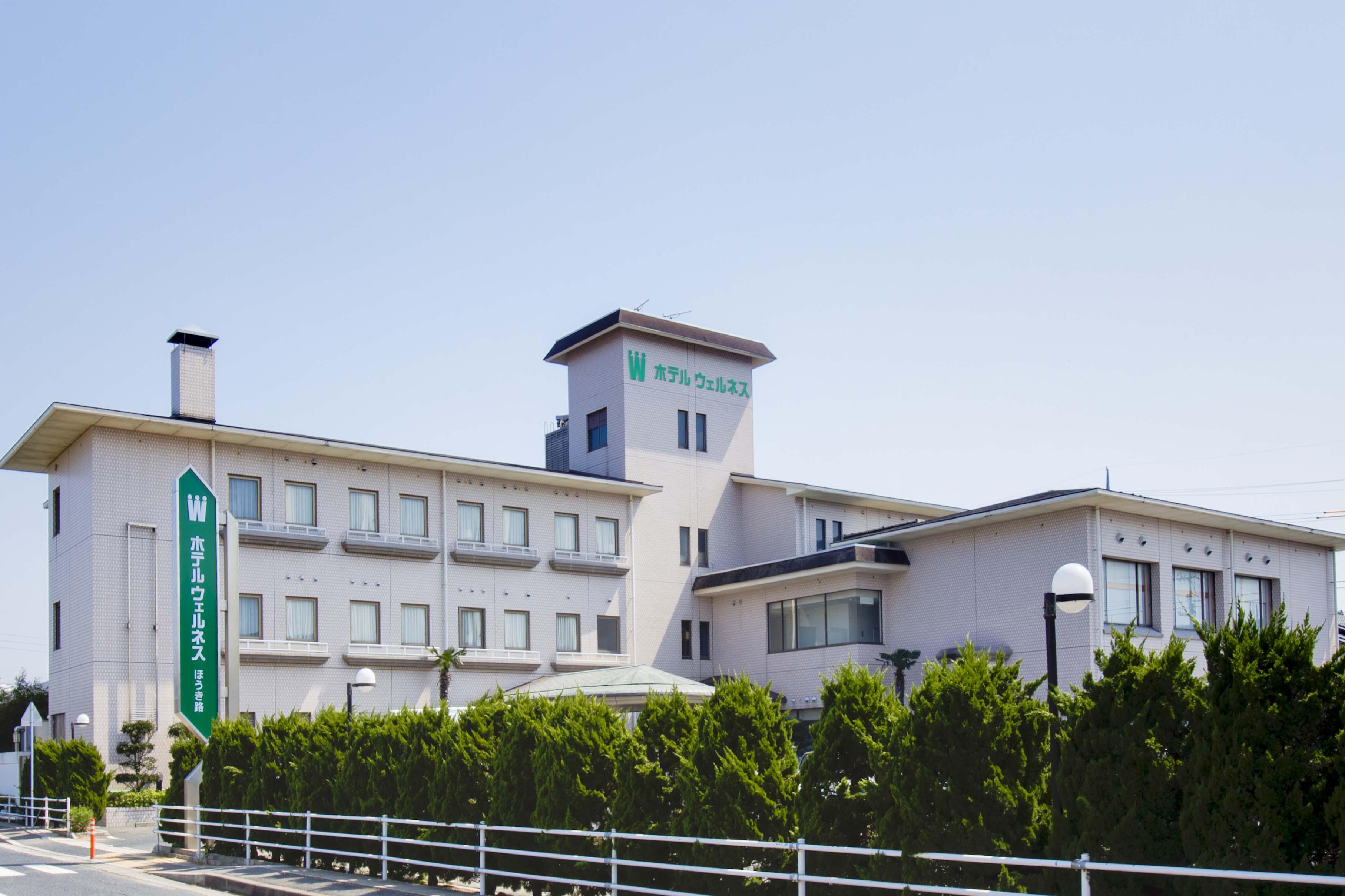 鳥取県米子市皆生新田3-22-12