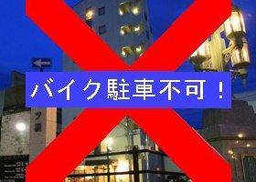 長野県松本市中央3-4-6