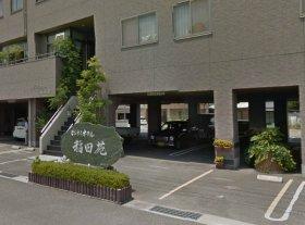 徳島県美馬市脇町字拝原1001-1 ビジネスホテル稲田苑 -03