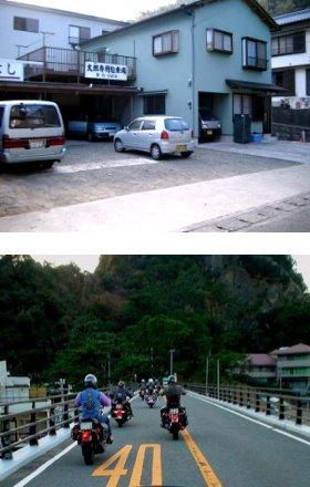 静岡県賀茂郡松崎町雲見430-1 漁師の宿 太郎 -03