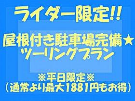 鹿児島県指宿市十二町3750 指宿海上ホテル -02