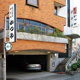 和歌山県和歌山市友田町3-12 ビジネスホテルかつや -01