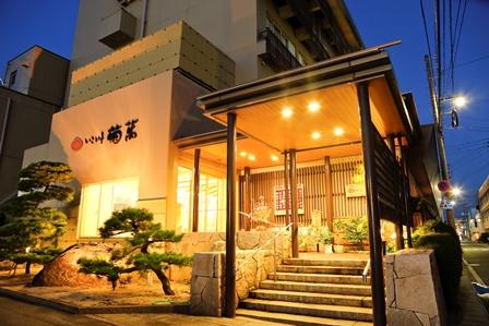 鳥取県米子市皆生温泉4-27-1 いこい亭 菊萬  -01