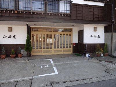 新潟県魚沼市須原932 民宿小西屋 -01