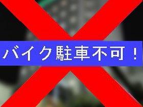 広島県呉市中央1-3-8