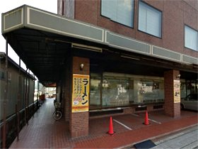 京都府舞鶴市円満寺小字横八丁124 舞鶴グランドホテル -03