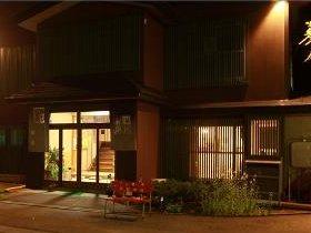 岩手県和賀郡西和賀町湯川52-108-1 萬鷹旅館 -01