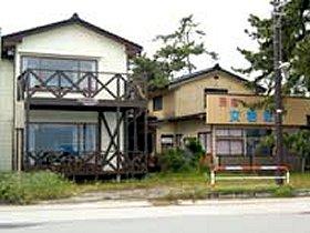 富山県高岡市太田4764-4 雨晴海岸 民宿 女岩荘 -01