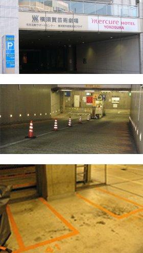神奈川県横須賀市本町3-27 メルキュールホテル横須賀 -03