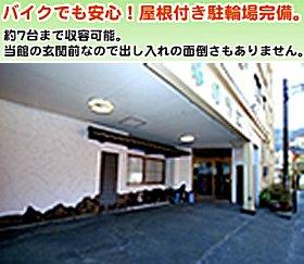 静岡県沼津市江浦171-9 民宿 みのり荘 -03