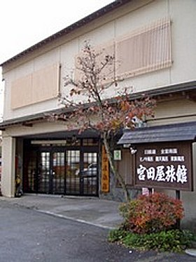 群馬県吾妻郡中之条町大字上沢渡2163-3