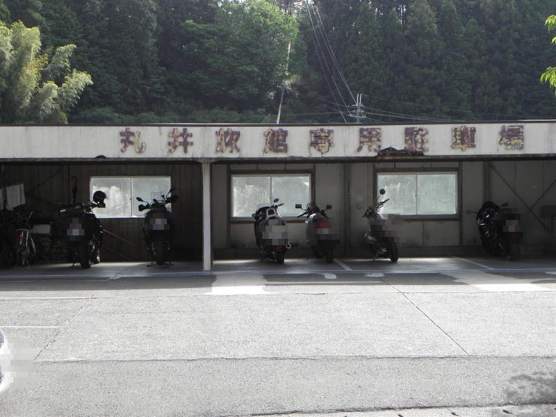 和歌山県田辺市龍神村西9-2 丸井旅館 (まごころの宿 丸井) -03