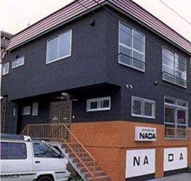 北海道札幌市中央区南五条西9-1016-14 サッポロインNADA -01