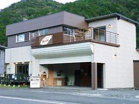 和歌山県東牟婁郡那智勝浦町市屋43-1 小さな宿 Nieche -01