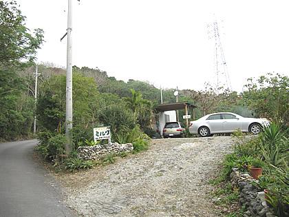 沖縄県名護市屋部1090-1 ペンション ミルク -02