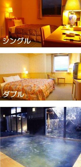 奈良県五條市新町2-1-33 金剛乃湯 リバーサイドホテル  -02
