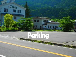 長野県松本市波田3008 ゲストハウスしましま -03