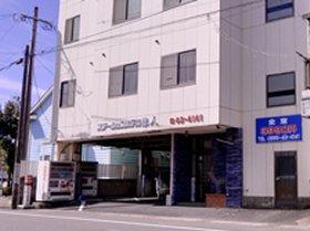 鹿児島県霧島市隼人町内山田1-5-8 ステーションホテル隼人 -03