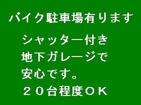 石川県輪島市新橋通8-24 温泉民宿 新雪 -03