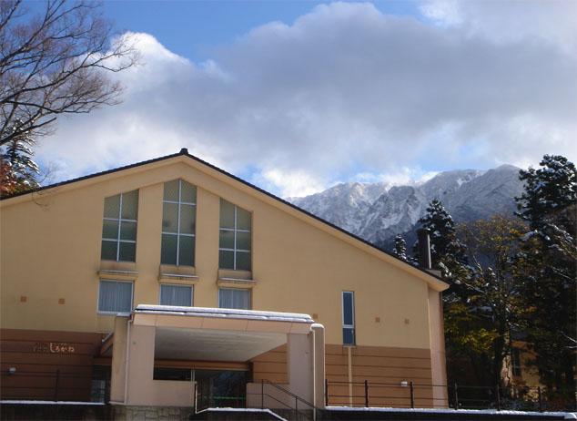 鳥取県西伯郡大山町大山136-2 ホテル大山しろがね -01