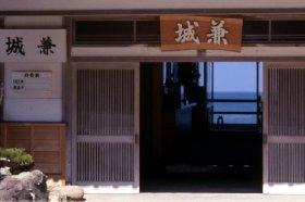 石川県輪島市大野町城兼5 漁師の宿 城兼 -01