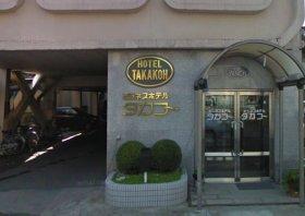 福島県会津若松市東栄町3-35 ホテル タカコー -01