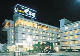 山形県天童市鎌田1-3-11 ホテルビューくろだ -01