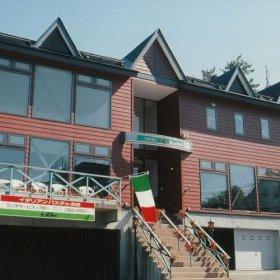 北海道小樽市最上2-13-1 ヴィラマウンテング -01
