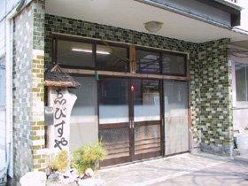 福井県三方郡三方町神子10-18 旅館ゑびす屋 -01